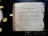 Учебное пособие часы СССР, фото №4