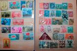 Марки почтовые СССР и не только, фото №2