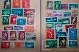 Марки почтовые СССР и не только, фото №6
