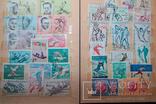Марки почтовые СССР и не только, фото №8