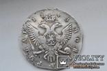 1 рубль 1743 года СПБ, фото №3