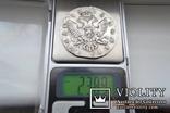 1 рубль 1743 года СПБ, фото №9