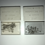 Микроиглы серебро №№4,5, фото №2