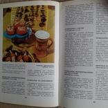 """Губа """"Овощи и фрукты на нашем столе"""" 1987р., фото №4"""