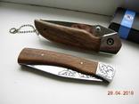 2 складных ножа Кизляр.Новые., фото №7