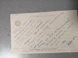 Открытки С Новым годом 3 штуки 1952 тираж 50000, фото №3