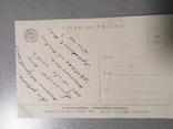 Открытки С Новым годом 3 штуки 1952 тираж 50000, фото №5