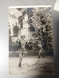 Открытки С Новым годом 3 штуки 1952 тираж 50000, фото №6