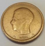 Бельгія 20 франків, 1981