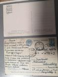 Открытки СССР 7 штук, фото №5