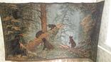 Мишки в сосновом бору ГДР 1954 гг., фото №7