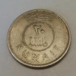 Кувейт 20 філсів, 1980