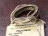 Кольцо . Новое. Серебро 925, фото №2