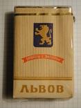 Сигареты Львов