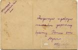 Сцена на сельскохозяйственных работах, Европа, подписана 40-м годом, фото №3