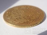 5 рублей 1823 год, Российская империя, фото №6