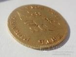 5 рублей 1823 год, Российская империя, фото №10