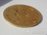 5 рублей 1823 год, Российская империя, фото №11