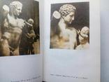 Мифология, фото №6