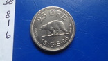 25  эре   1926   Гренландия   ($8.1.6)~, фото №5