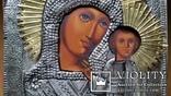 Ікона Казанська Богоматір, латунь, 31,5х26,5, фото №4