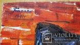 """Троян Г. """"Атрибути кубанського козака"""", 1991р., 59х40 см, фото №3"""