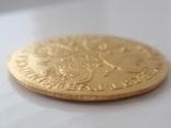 10 рублей 1766 года СПБ. тираж 159133 шт, фото №4