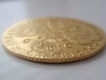10 рублей 1766 года СПБ. тираж 159133 шт, фото №6
