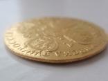 10 рублей 1766 года СПБ. тираж 159133 шт, фото №7