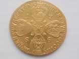 10 рублей 1766 года СПБ. тираж 159133 шт, фото №11