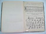 1900 г. История православного церковного пения в России, фото №13