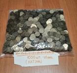 10 копiйок (1000шт.)-одна латунь, проверена магнитом, фото №2