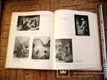 Лермонтов в живописі. - 1964 рік, фото №10
