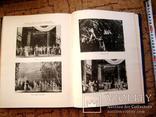 Ф.Р.Крейцвальд - 1953 рік, фото №9