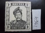 Британские колонии. Бруней. 1964 г. MLH, фото №2