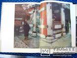 Альбом- монографія худ. Верещагін 1988 рік, фото №3