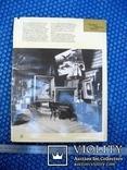Альбом- монографія худ. Верещагін 1988 рік, фото №4