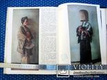Альбом- монографія худ. Верещагін 1988 рік, фото №7