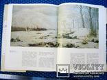 Альбом- монографія худ. Верещагін 1988 рік, фото №12