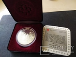 Корабль парусник Канада 1989 серебро футляр сертификат, фото №2