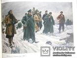 Образотворче мистецтво Білоруської РСР, фото №8