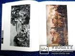 Образотворче мистецтво Білоруської РСР, фото №12