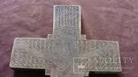 Різьблений дерев'яний хрест., фото №3