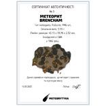 Залізо-кам'яний метеорит Brencham, 9.99 грам, США, фото №4