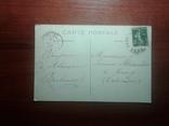 Открытка 1913 Франции, фото №3