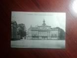 Открытка 1913 Франции, фото №2