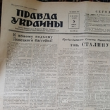 Газета Правда Украины №80(2744) 5 апреля 1951 года., фото №2
