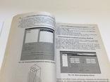 Анализ и оптимизация трёхмерных СВЧ-структур с помощью HFSS, фото №6
