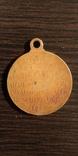 """Медаль""""100 лет победы в войне 1812 г."""", фото №3"""