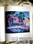 Монографія худож. П.Кузнєцова 1969 рік, фото №8